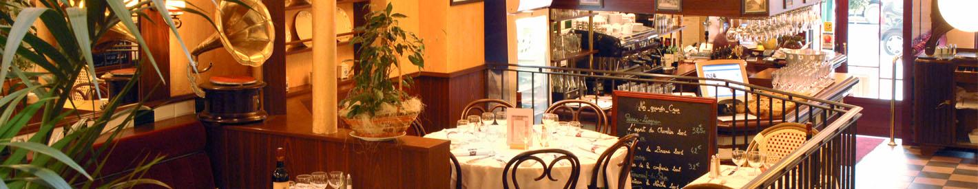 restaurant LENS